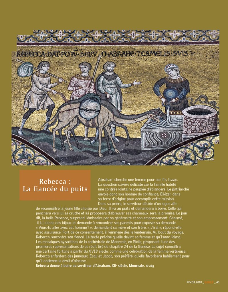 https://revue-codex.fr/wp-content/uploads/2018/01/CODEX-06_p45-797x1024.jpg